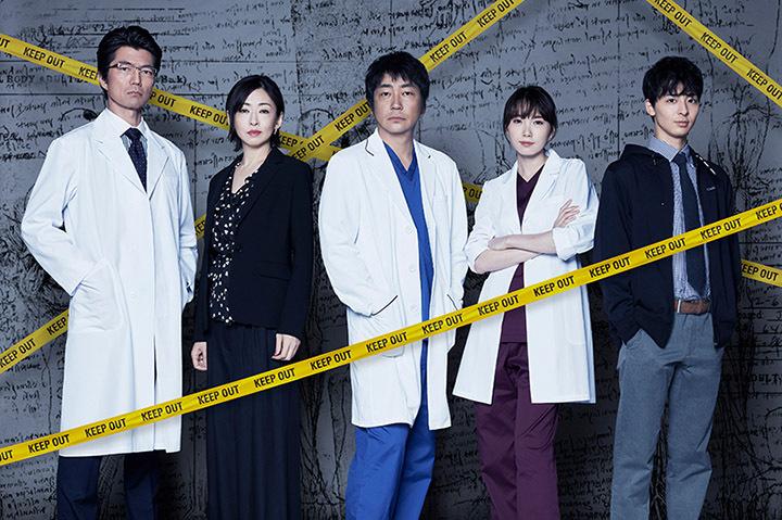 日剧《SIGN—法医学者柚木贵志的事件—》看法医学研究院是如何提升日本解剖率 (5)