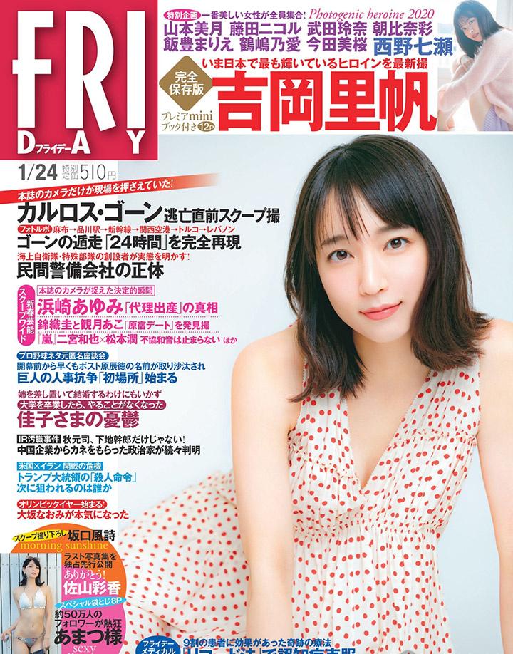 吉冈里帆不断以微性感写真作品协助宣传自己的演艺事业 (26)