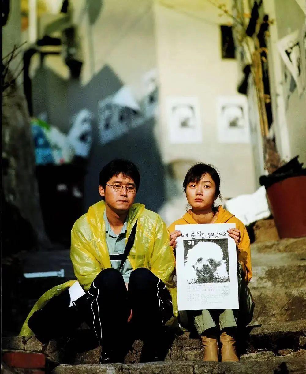 韩国电影导演奉俊昊最大理想就是赤裸裸展现同时代人们生活故事 (4)