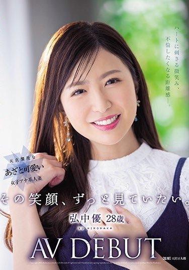 JUL-714爱笑又温柔的弘中优结婚之后为了找回青春和幸福而成为演员 (3)