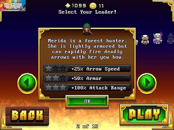 游戏《Nimble Quest》向永远最有智慧的《贪食蛇》致敬 (7)