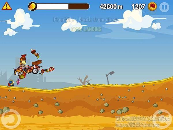 游戏《Zombie Road Trip》让你闲暇之时可以轻松小品僵尸赛车 (4)