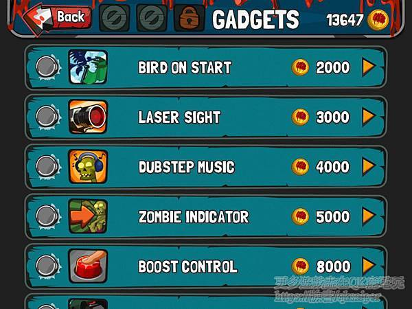 游戏《Zombie Road Trip》让你闲暇之时可以轻松小品僵尸赛车 (12)