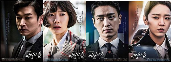 韩剧《秘密森林》非常看得起观众智商的时代的怪物 (1)