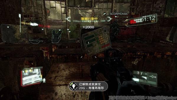游戏《末日之战3》身穿生化装再次杀爆外星人 (5)