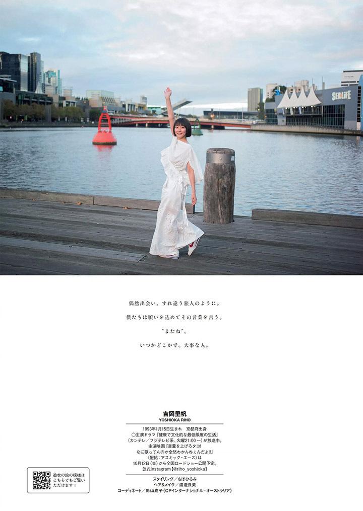 写真女优出身的吉冈里帆每次上映新电影都会拍摄写真作品堆人气 (63)