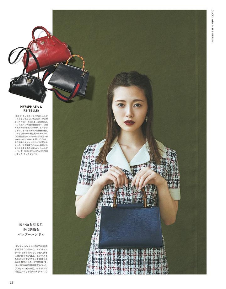 职业模特白石麻衣写真作品登上时尚杂志于国际大牌通力合作 (14)