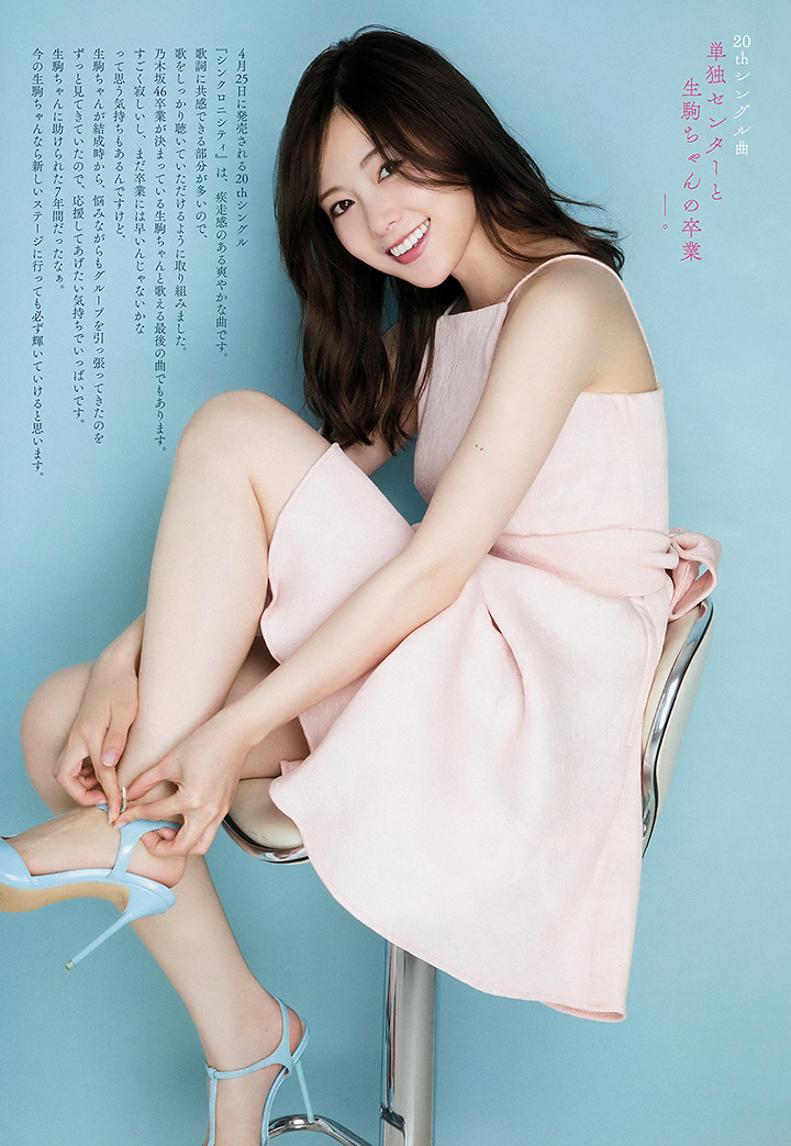 职业模特白石麻衣写真作品登上时尚杂志于国际大牌通力合作 (34)