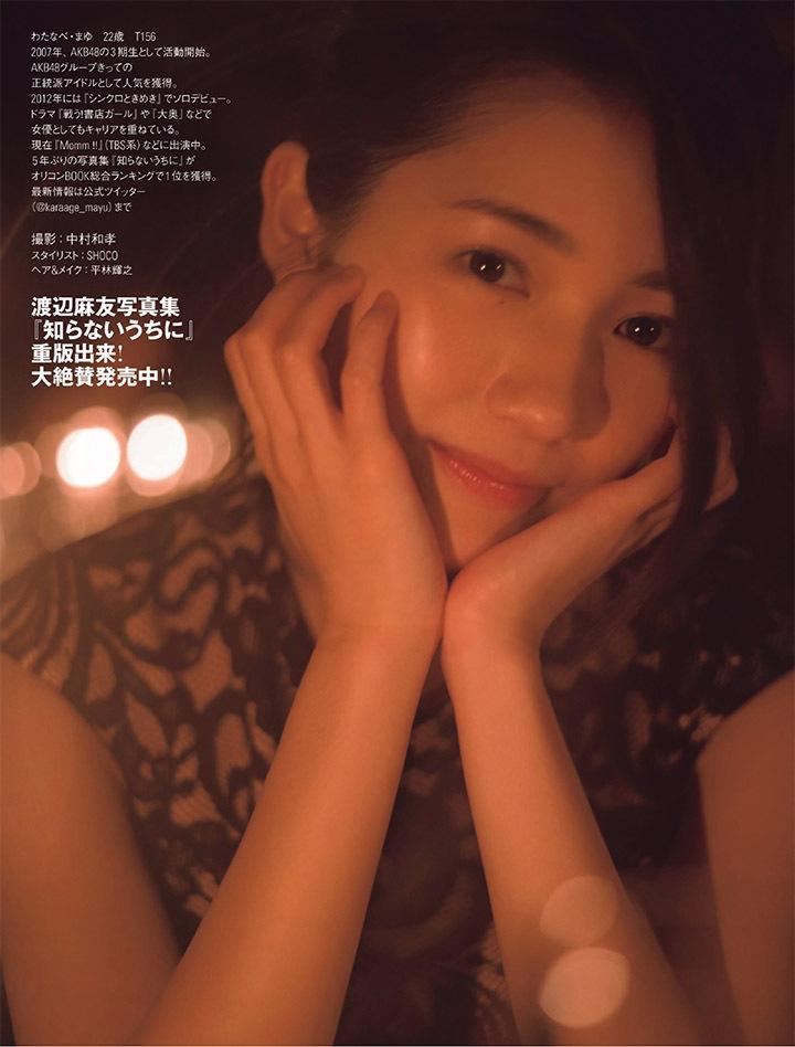 正统派偶像渡边麻友为音乐剧公演而拍摄写真作品大力宣传拉升人气 (30)