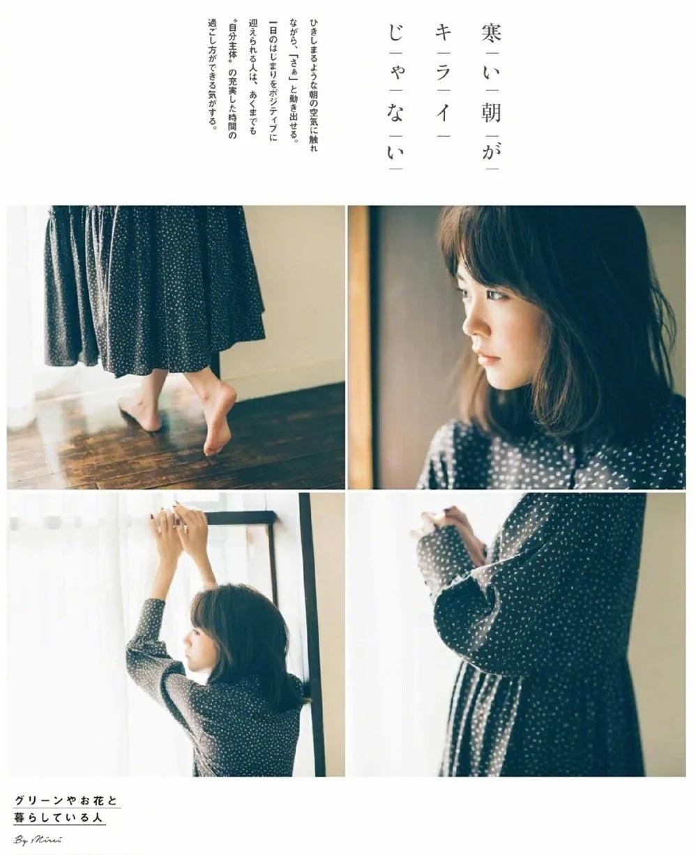 运气不会差的吧花桐谷美玲写真作品