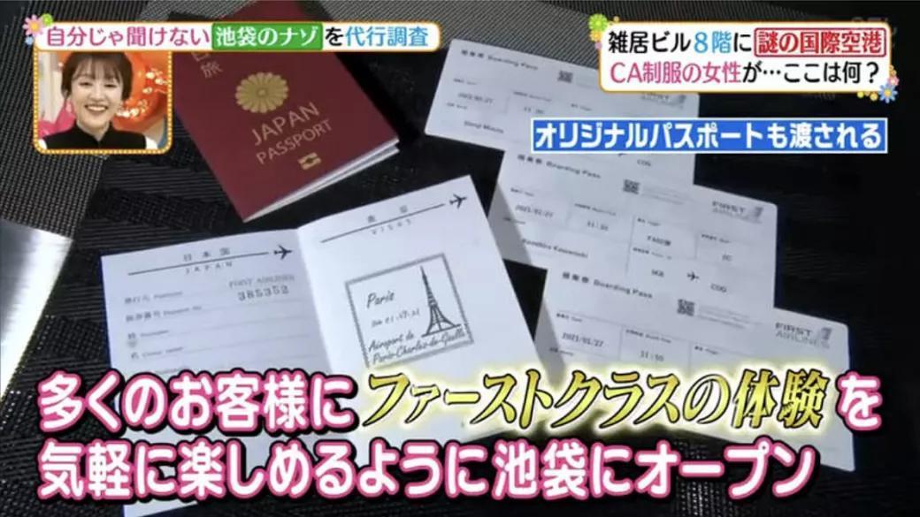 虚拟旅游或许是疫情之下日本旅游业的一剂强心针