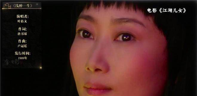 电影《江湖儿女》不管昔日如何辉煌最终依然是江湖陌路 (9)