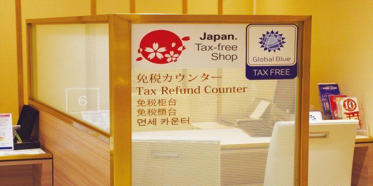在日本购物必须要知道的免税政策你都了解吗? (3)