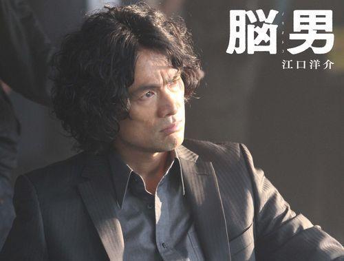 日本电影《脑男》揭示人性未必本善,有一些恶也永远不应该被原谅 (1)