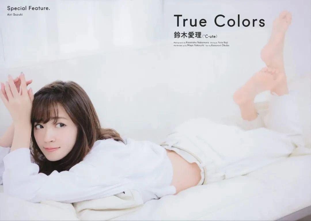 仅仅靠肤白貌美以及完全无法形容的铃木爱理写真作品 (4)