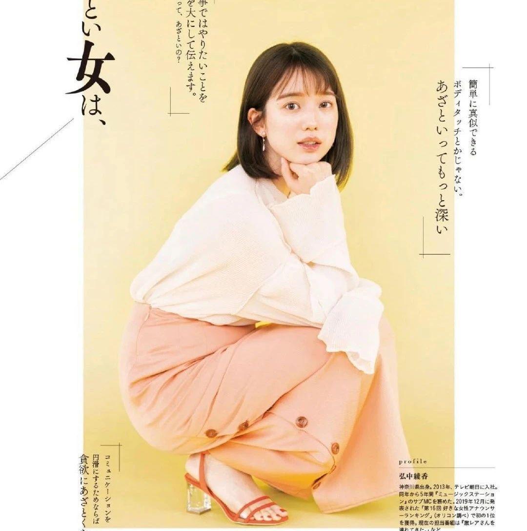 永远一张娃娃脸的棉花糖女孩弘中绫香写真作品 (45)