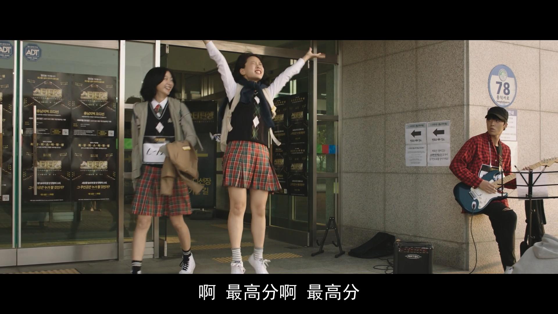 韩国动作悬疑电影《魔女》变异人不断反转剧情就为找自己的生父母 (17)