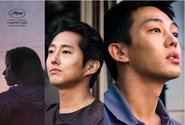 韩国悬疑电影《燃烧》穷人就如同落入井中的人一样仰望天空又无法逃脱 (4)