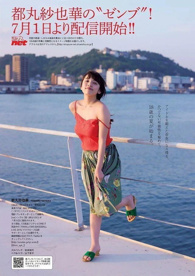 胸怀宽广的都丸纱也华写真作品 (9)
