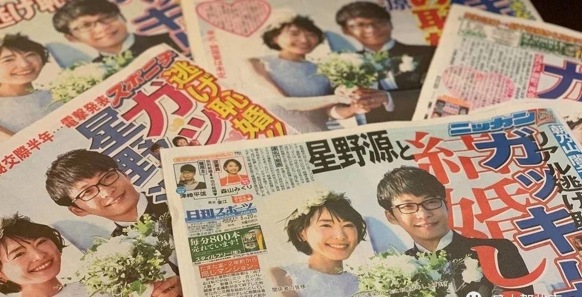 结婚一周后的星野源首次亮相,还公布了10年最理想的结婚对象 (4)