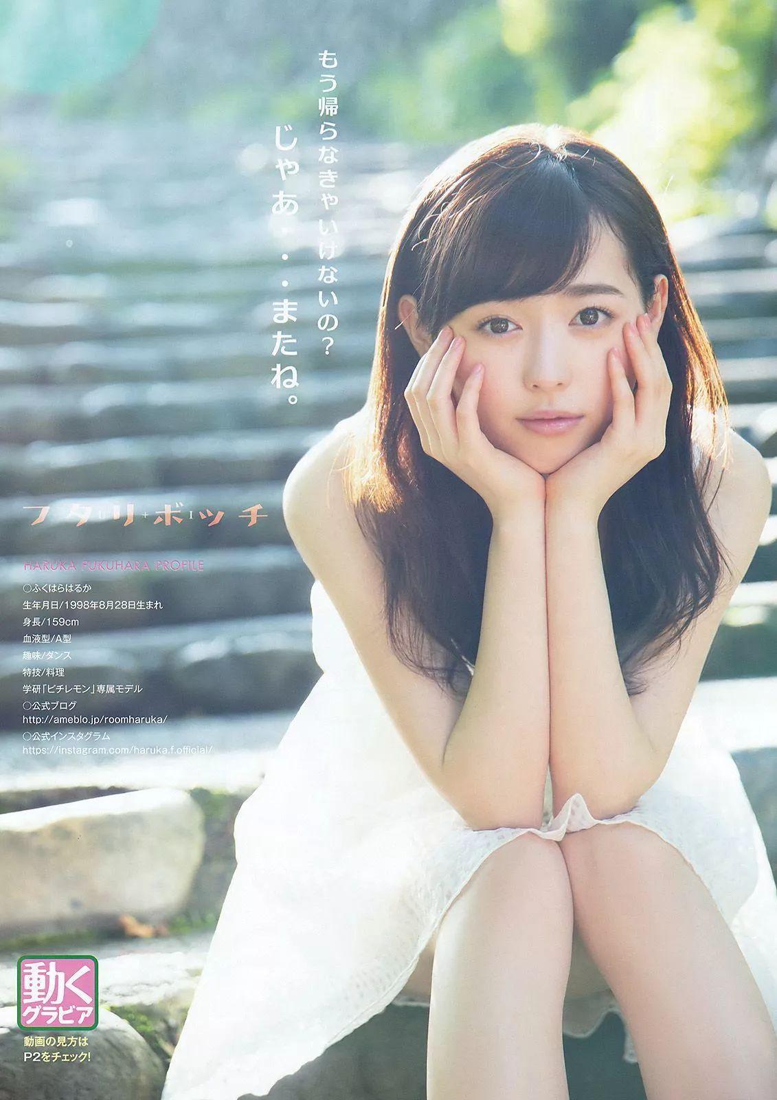 真的是甜到冒泡的美少女福原遥写真作品 (11)