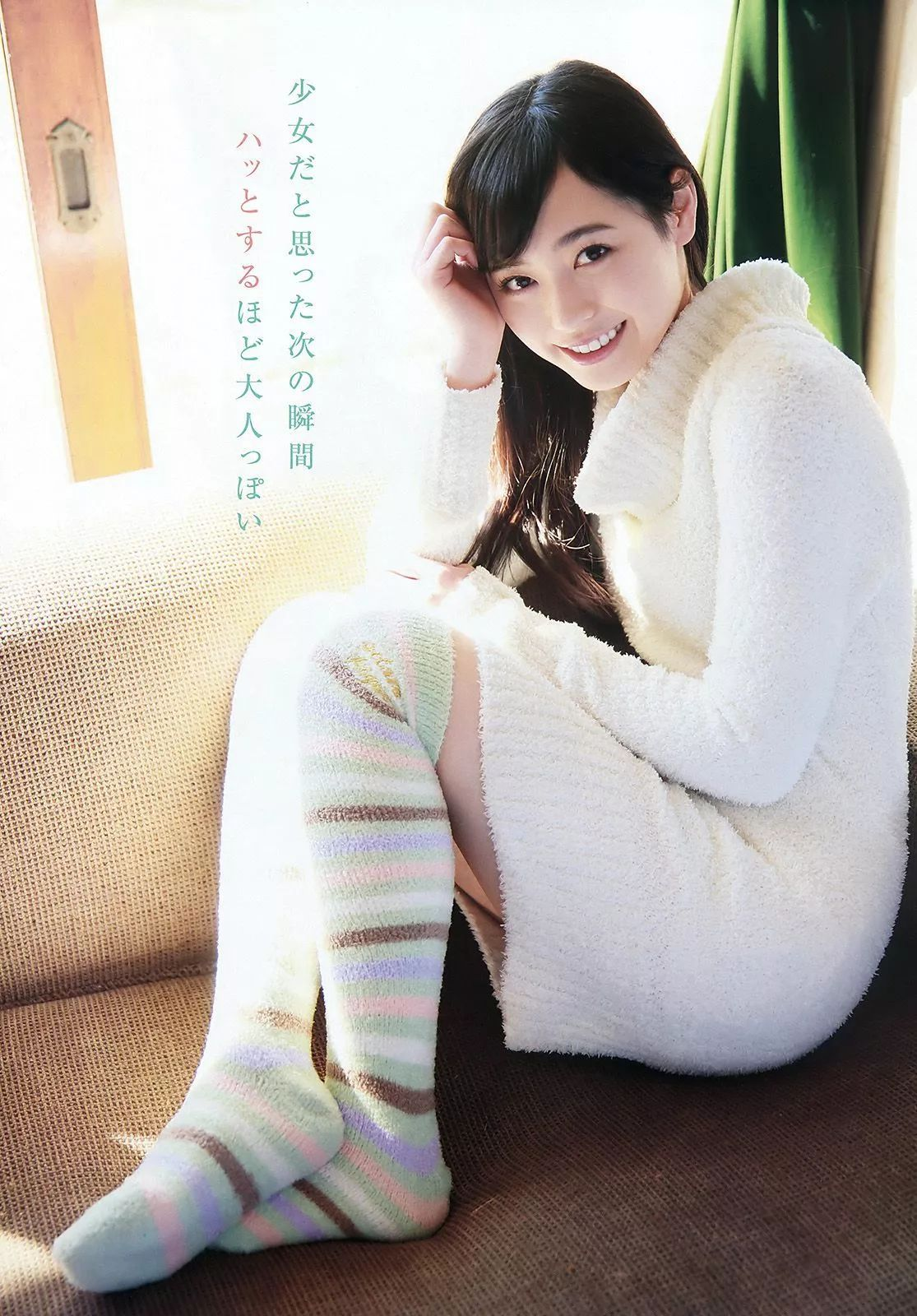 真的是甜到冒泡的美少女福原遥写真作品 (20)