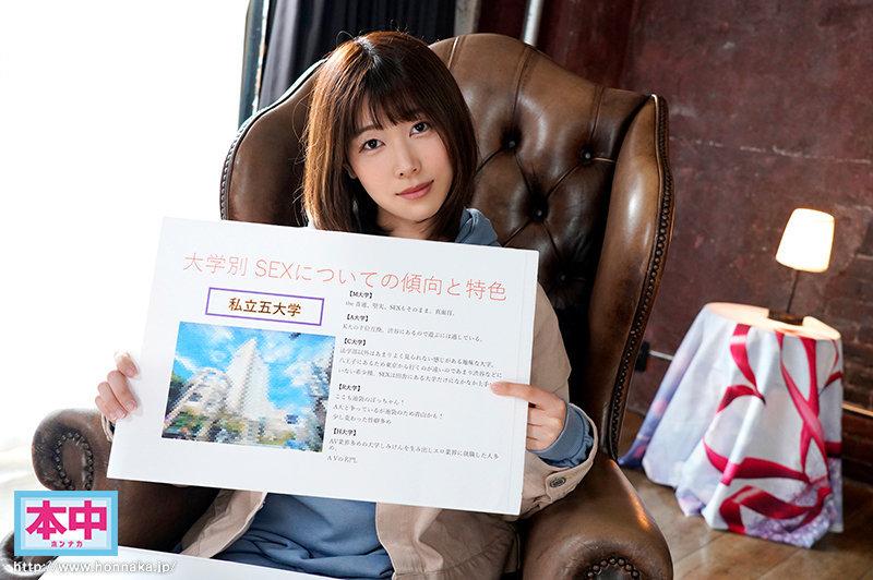 HND-996高学历的大学生叶恵みつは(叶惠三叶)只想对战高学历 (2)