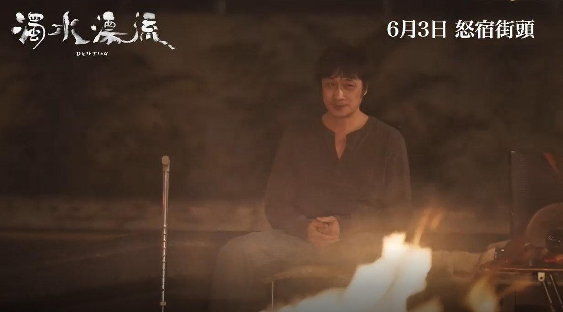 电影《浊水漂流》在自焚的火光中一缕缕永不消散的青烟骤然升起 (1)