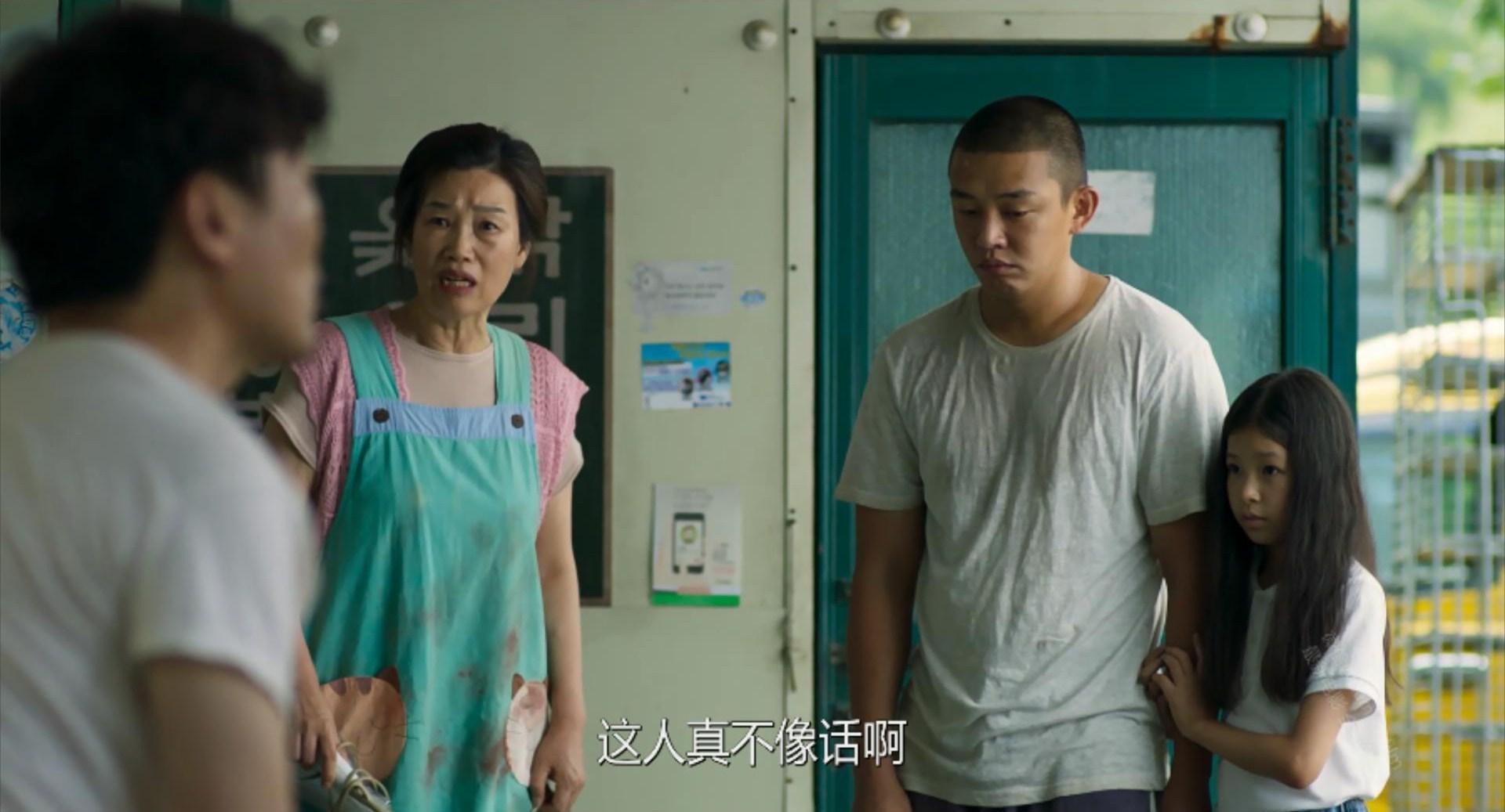 韩国电影《无声》最后的逃跑象征着是人性对社会化的一种抵抗与逃离 (8)