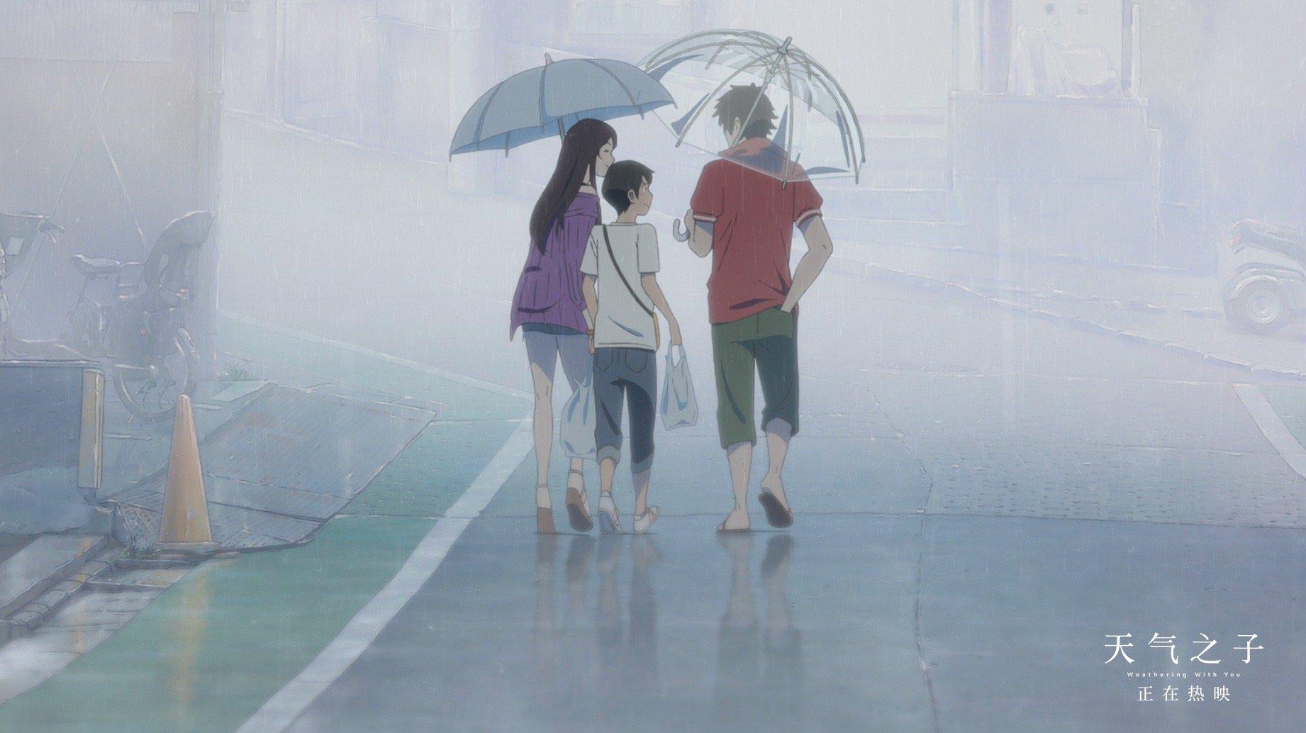 天气之子动漫人物壁纸