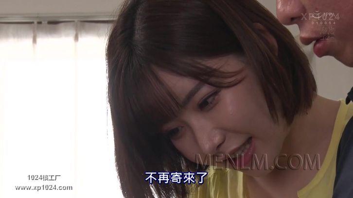 深田咏美盛开的花蕾表演比较还是不错的 作品推荐 第21张