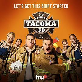 塔科馬消防隊第二季