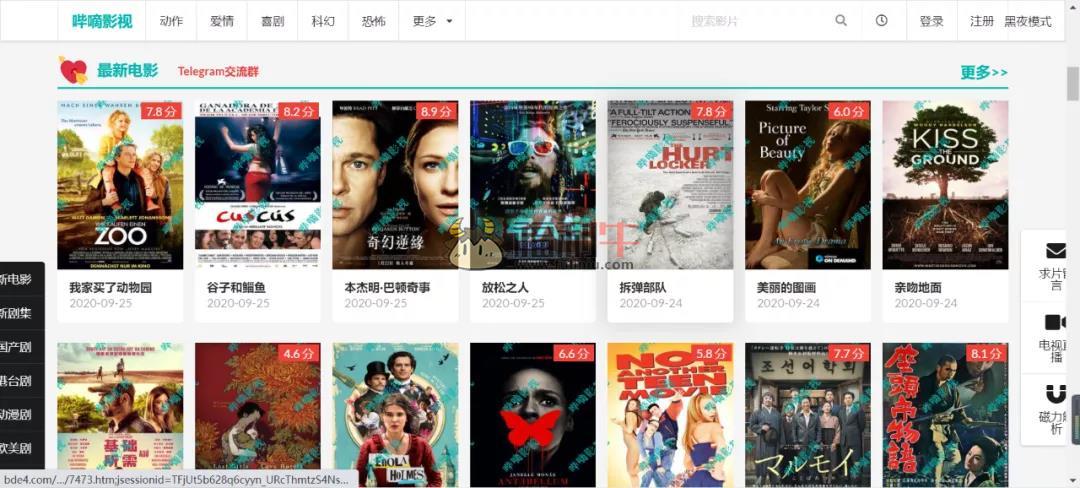 国庆快乐,推荐几个看剧集电影的网站插图6