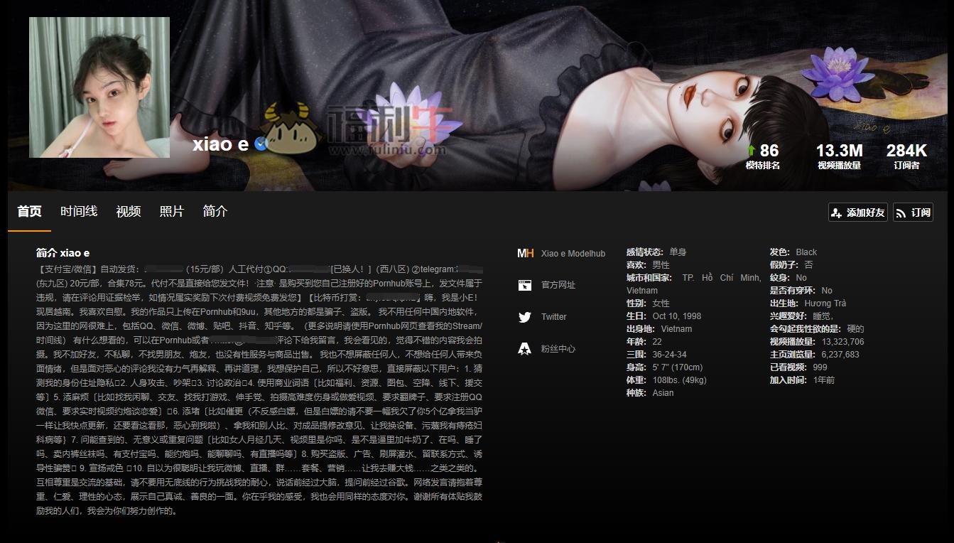 P站的中国面孔(顺带一些亚洲)up主推荐插图4