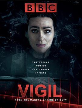 不眠Vigil2021的海报