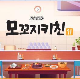 聚会厨房的海报