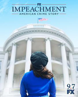 美国犯罪故事第三季的海报