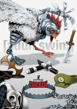 机器肉鸡第九季的海报