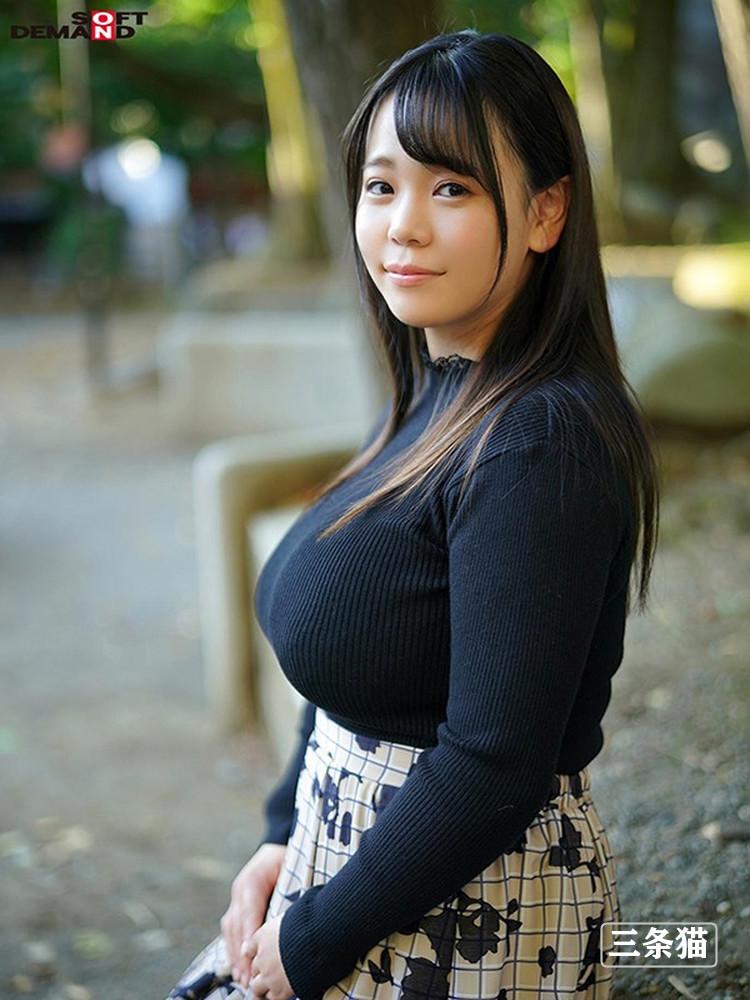 荻野千寻(荻野ちひろ)作品截图,一个学历优秀的SOD女子社员 作品推荐 第2张