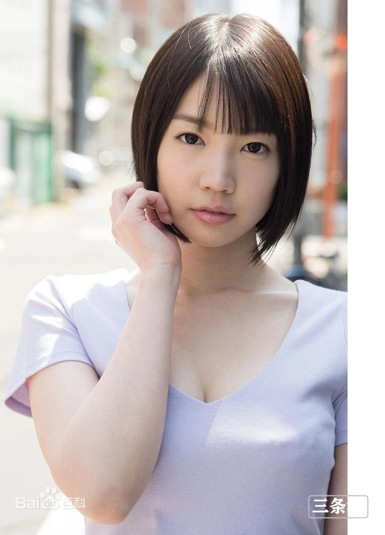 铃木心春(鈴木心春)最新消息,2019年铃木心春自杀?