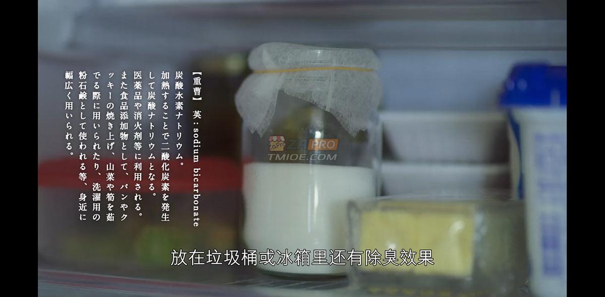 极工夫道 極工夫道 (2021) 02