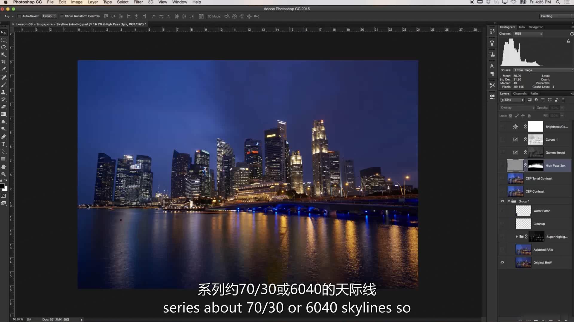 摄影教程_Fstoppers-Elia Locardi世界城市景观星轨风光摄影及后期-中英字幕 摄影教程 _预览图28