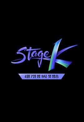 StageK