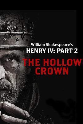 亨利四世第二部