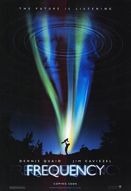 黑洞频率/隔世救未来