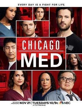 芝加哥急救第三季