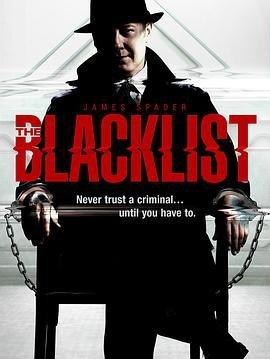 罪恶黑名单第一季