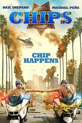 加州公路巡警