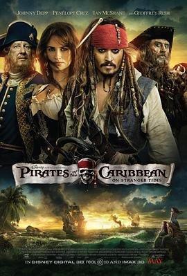 加勒比海盗4惊涛怪浪
