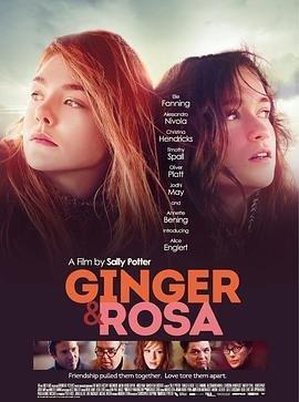 金吉尔与罗莎